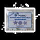 ✭ Confettis de bain moussant Étoiles & Cercles - Boîte de 12gr ✭